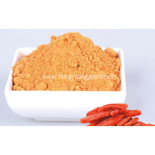 Health Fruit Powder Goji Berry Powder with Sample