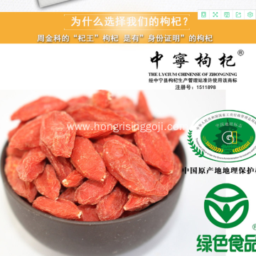 Fresh shape of Frozen Goji berry