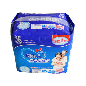 Most Popular Types of Diaper for Adult