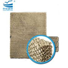 Honeywell Enviracaire HC26A 1008 Humidifier Filter Pad