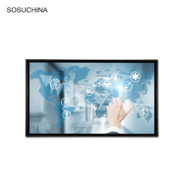 Interactive LCD screen electronic whiteboard display kiosk