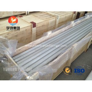 High Definition for Stainless Steel Seamless Tube ASME SA213 TP310S Stainless Steel Seamless Tube export to Suriname Exporter