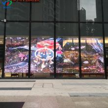PH3.96-7.81 AdvertisingTransparent LED Display side lighting