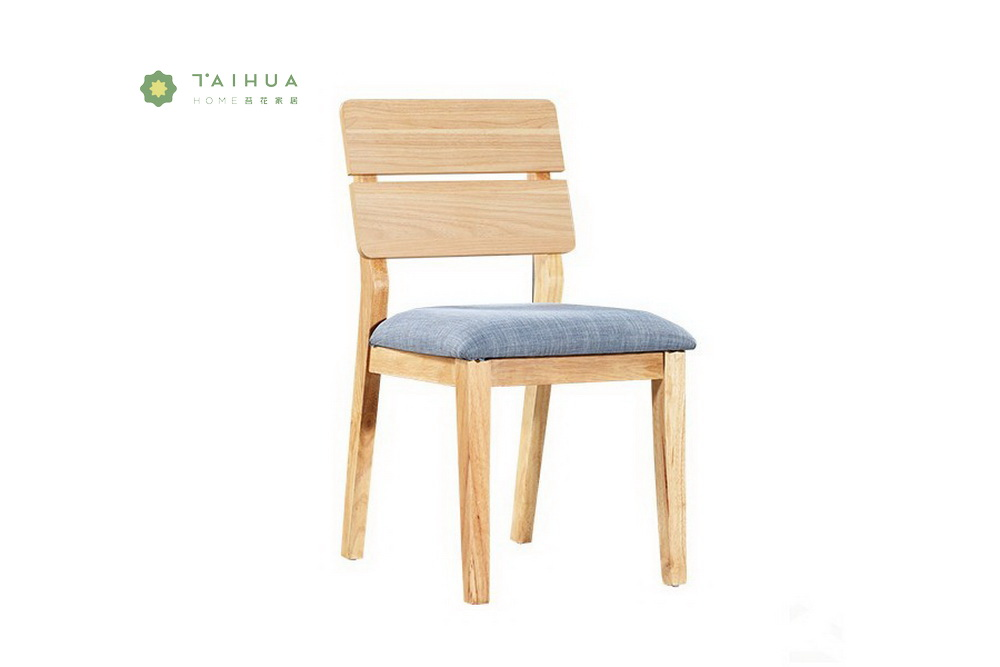 Walnut Solid Wood Dining Chair