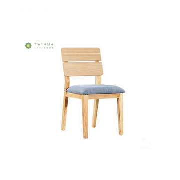 Solid Wood Dining Chair na may Tela Cushion