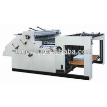 FM-ZAutomatic Water-based Film Laminating Machine