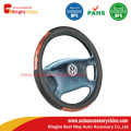 Steering Wheel Cover Black And Wood Grain