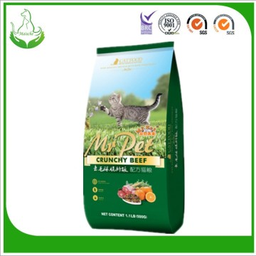 cheap best salmon fish taste dry cat food
