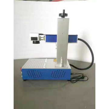 Hot Sale CNC Laser Marking Machine For Gold/Aluminum