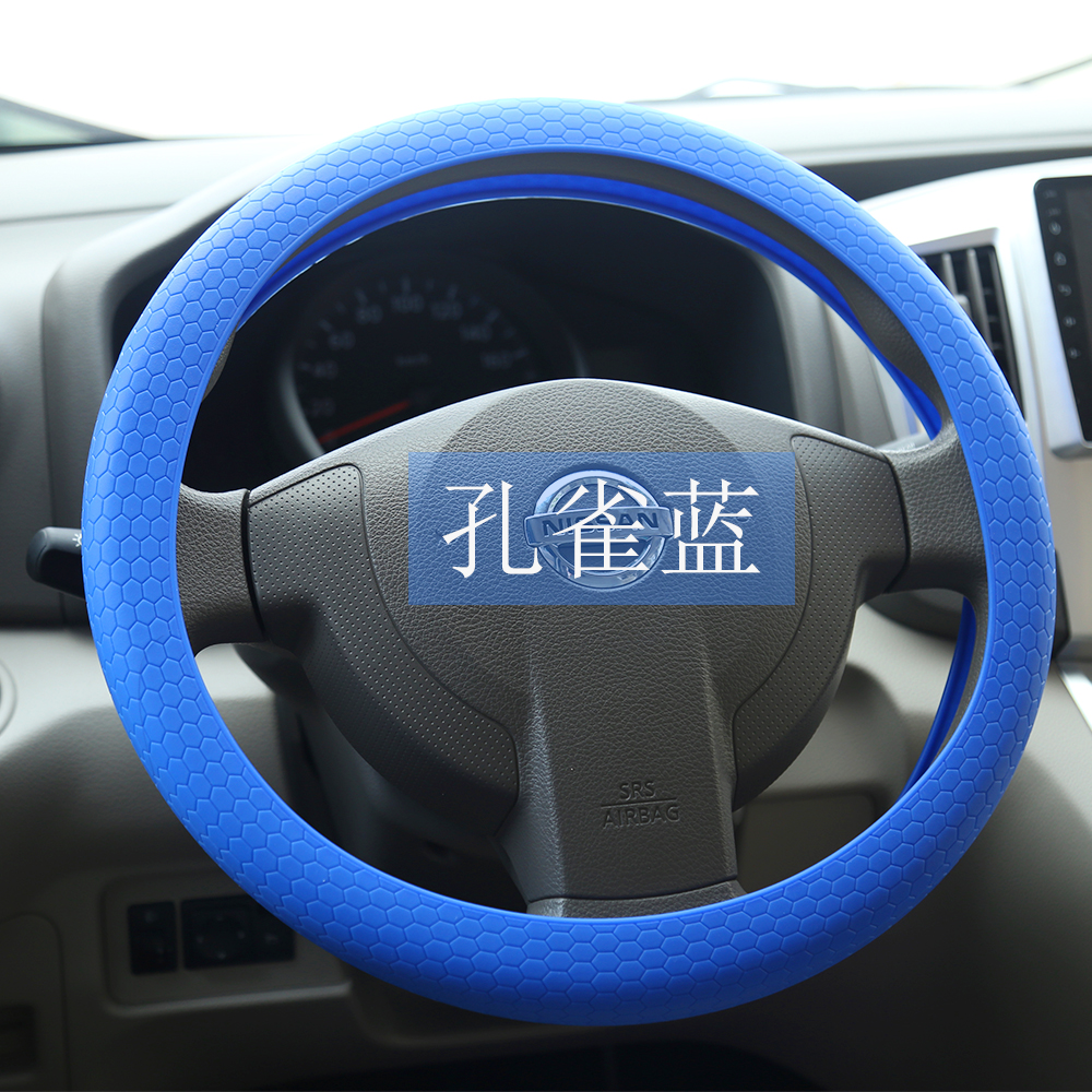 rubber steering wheel cover for car
