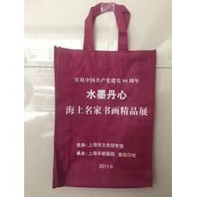 Red promotional handle-typed non woven advertising bag