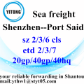 Shenzhen to Port Said International Logistic Services