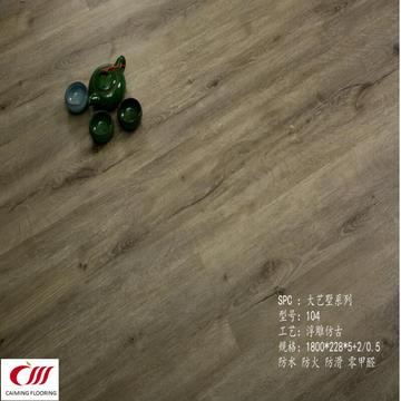 Waterproof  SPC  Flooring 7mm