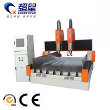 Customized for Stone Cutting And Engraving Machine CNC Stone Machinery with Water Tank supply to Tanzania Manufacturers