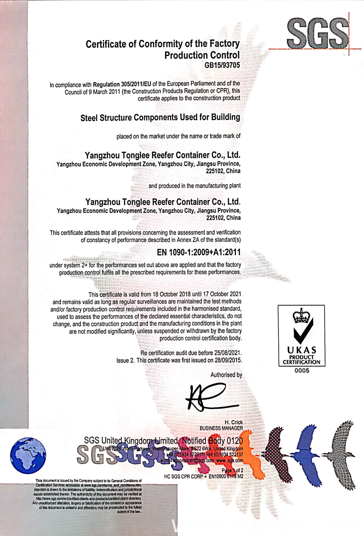 EN1090 CE certification for Low Noise Container Integrated Type