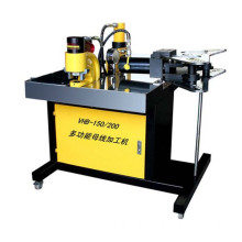 Three function Busbar processing machine