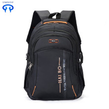 Korean version of backpack leisure students schoolbag