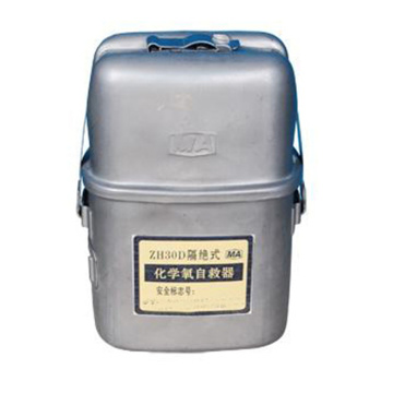 Self Contained Chemical Oxygen Self Rescuer Coal Industry