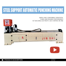 Factory source manufacturing for Steel Prop Punching Machine Handy Steel Support Punching Machine export to Togo Supplier