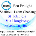 Sea Freight From Shantou to Laem Chabang