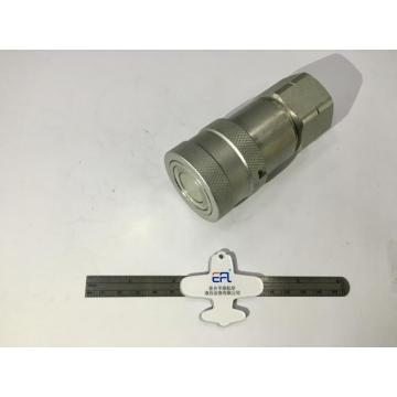 25 Pipe Size ISO16028 Female Quick Coupling