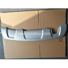 Top for Dacia Duster Body Parts,Dacia Body Parts,Renault Body Parts Manufacturer in China 2008 Duster Rear Bumper Lower Plate 85070140R supply to Saudi Arabia Manufacturer