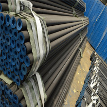 SCH 40 SCH 80  seamless steel pipe