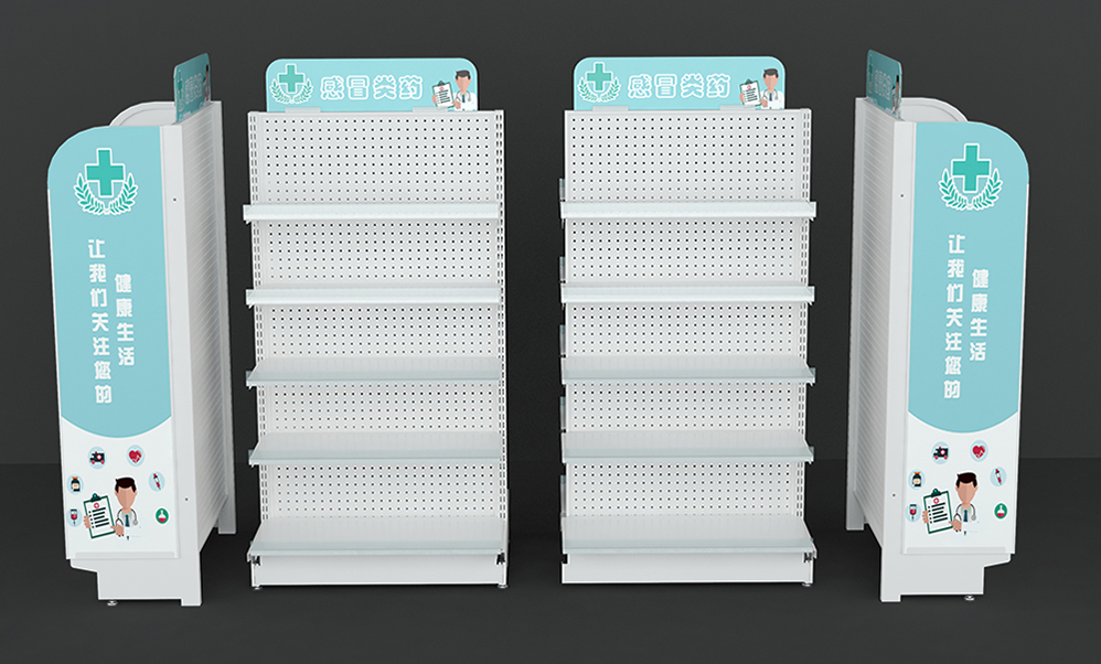 Wholesale Pharmacy Shelving Units