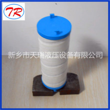 Best Quality for Pall Filter Replacement UE319AP13Z Hydraulic Filter Element supply to Tanzania Factories