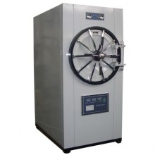 Quality for Horizontal Autoclave Sterilizer horizontal medical autoclave sterilizer price export to Zimbabwe Factory