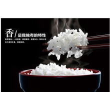 Big Discount for Fast Food Rice Braised Beef 450g Self-heating Rice Halal Food export to Antigua and Barbuda Supplier