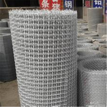Square Hole Wrap Edge Crimped Wire Cloth