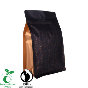 Good Quality Aluminium Foil Block Bottom Pouch For Coffee Beans Packing