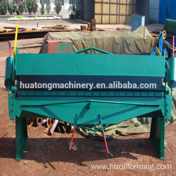 2.5m sheet metal cutting and bending machine