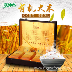 New Product for China Organic Rice,Organic White Rice,Gift Boxed Organic Rice Supplier 2.5KG Golden Gift Box New Rice export to Ireland Manufacturer