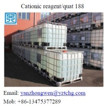 Leading for 3-Chloro-2-Hydroxypropyltrimethyl Ammonium Chloride quaternary ammonium salt cationization agents 69% quat 188 exporting supply to Guadeloupe Factory