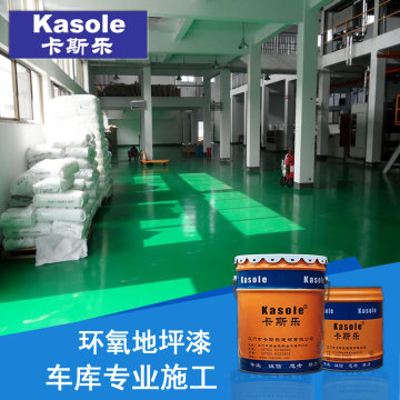 Flat coating epoxy floor paint for workshop