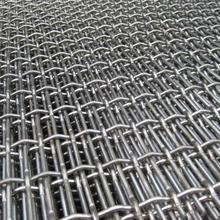 Stainless steel wire mesh specifications
