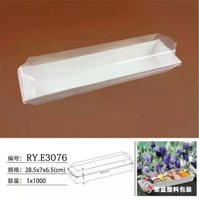 Food packing Clear Blister PVC Box