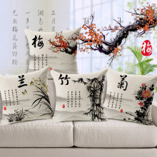 OEM/ODM for Hand Embroidered Bedding Hand Embroidered Cushion Or Throw Pillow export to Tunisia Importers