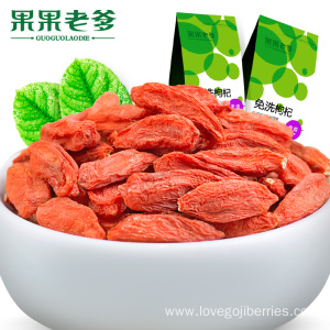 Best Sales Goji Berries From Ningxia 2018