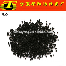3mm pellet activated carbon plant from charcoal