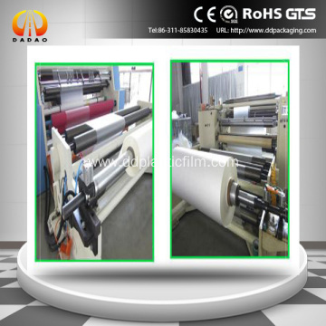 Discount Price for Glue Based Soft Touch Film Soft touch lamination film export to Grenada Supplier