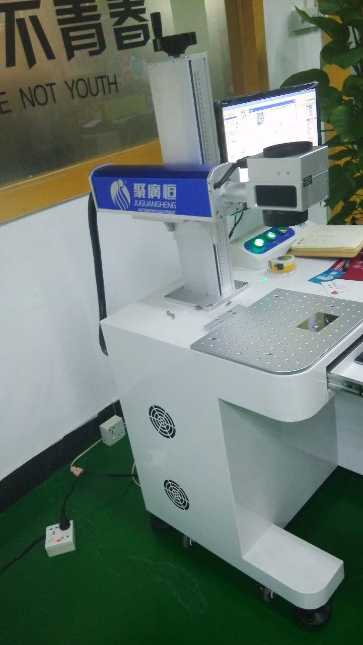 20W laser marking machine from China