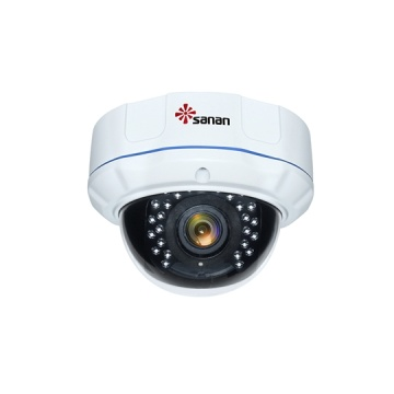 2MP IR IP-domekamera