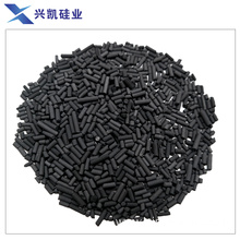 Activated carbon for high desulfurization efficiency