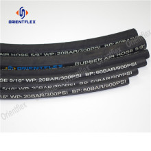 Cloth impression high pressure air compressor hose