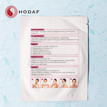 Best lift up face gel collagen face mask