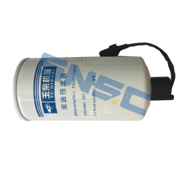Yuchai engine spare parts Diesel filter FG200-1105350