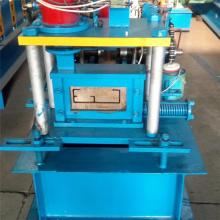 c section purlin building machine